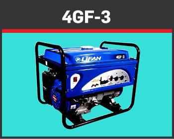 10- LIFAN- Potencia Max 4500 Watts
