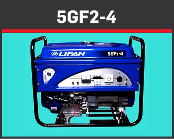 13- LIFAN- Potencia Max 5500 Watts