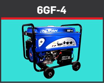 18- LIFAN- Potencia Max 6500 Watts
